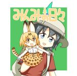 2girls animal_ears black_hair blonde_hair blue_eyes blush bow bowtie commentary_request hat_feather helmet kaban_(kemono_friends) kemono_friends looking_at_viewer midori_no_hibi minigirl multiple_girls open_mouth pith_helmet puchiaa red_shirt serval_(kemono_friends) serval_ears serval_print serval_tail shirt short_hair skirt smile t-shirt tail translation_request white_shirt yellow_eyes