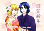 1boy 1girl 2020 athrun_zala blonde_hair blue_hair cagalli_yula_athha couple floral_background floral_print flower green_eyes gundam gundam_seed gundam_seed_destiny hair_flower hair_ornament happy_new_year holding_hands japanese_clothes kimono looking_at_viewer new_year parubinko smile yellow_eyes