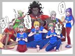 ... 4boys 4girls ? ahoge anger_vein animal_ears arts_shirt asclepius_(fate/grand_order) atalanta_(fate) berserker book buster_shirt caenis_(fate) caster_lily castor_(fate/grand_order) cat_ears controller dark_skin fate/grand_order fate_(series) food highres jason_(fate/grand_order) multiple_boys multiple_girls nn_(nnenuenun) pancake playing_games pointy_ears pollux_(fate/grand_order) ponytail quick_shirt reading strawberry_pocky tray yawning