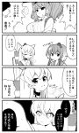 3girls amatsukaze_(kantai_collection) ataru_(ataru-littlebird) atlanta_(kantai_collection) breasts commentary_request dress garrison_cap greyscale hair_tubes hat highres kantai_collection large_breasts long_hair monochrome multiple_girls sailor_collar sailor_dress short_hair short_hair_with_long_locks sidelocks smokestack_hair_ornament suspenders tokitsukaze_(kantai_collection) translation_request two_side_up upper_body
