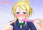 ayase_eli blonde_hair blush emphasis_lines hair_tie pointing ponytail pregnancy_test school_uniform tearing_up yamato_yume