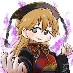 1girl avatar_icon black_headwear blonde_hair chamaji chinese_clothes commentary_request crescent crescent_moon energy eyebrows_visible_through_hair fox_tail hair_between_eyes junko_(touhou) long_hair looking_at_viewer lowres moon multicolored multicolored_clothes multicolored_skirt multiple_tails neck_ribbon outstretched_arms ribbon signature skirt solo tabard tail touhou upper_body white_background wide_sleeves