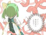 1girl asutora bow daiyousei dress fairy_wings green_hair hair_bow hair_ribbon restrained ribbon side_ponytail tentacles touhou translation_request wings