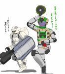 2boys air_raider_(edf) earth_defense_force fencer_(edf) helmet holding maku_ro male_focus military military_uniform multiple_boys pose power_armor shield translated uniform visor white_background