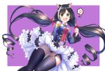 1girl agibe anger_vein angry animal_ear_fluff animal_ears ass_visible_through_thighs black_hair black_legwear black_panties blue_jacket blush breasts cat_ears clenched_hand commentary cowboy_shot detached_sleeves dress drill_hair eyebrows_visible_through_hair fang frilled_dress frilled_sleeves frills garter_straps green_eyes highres hug jacket kyaru_(princess_connect) long_hair looking_at_viewer medium_breasts off-shoulder_jacket open_mouth panties pantyshot princess_connect! princess_connect!_re:dive purple_background simple_background solo spoken_anger_vein thigh-highs thighs twin_drills twintails underwear wavy_mouth wind wind_lift
