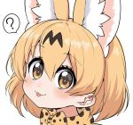 1girl :3 :p ? animal_ear_fluff animal_ears blonde_hair blush bow bowtie commentary_request extra_ears eyebrows_visible_through_hair kemono_friends print_neckwear ransusan serval_(kemono_friends) serval_ears serval_girl serval_print short_hair solo spoken_question_mark tongue tongue_out yellow_eyes