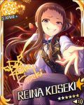 blush brown_hair character_name idolmaster idolmaster_cinderella_girls jacket koseki_reina long_hair stars violet_eyes