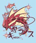 alternate_color blue_background commentary creature english_commentary full_body gen_1_pokemon gyarados magikarp mega_gyarados mega_pokemon no_humans pokemon pokemon_(creature) shiny_pokemon simple_background solo
