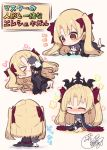 >_< 1girl :d ^_^ barefoot beni_shake black_cape black_dress black_legwear blonde_hair blue_cape blush bow brown_eyes cape character_doll chibi closed_eyes closed_mouth doll dress earrings ereshkigal_(fate/grand_order) fate/grand_order fate_(series) fujimaru_ritsuka_(male) fur-trimmed_cape fur-trimmed_sleeves fur_trim hair_bow holding holding_doll infinity jewelry long_hair long_sleeves lying multiple_views no_shoes nose_blush notice_lines object_hug on_back on_stomach open_mouth outstretched_arms purple_bow signature single_thighhigh sitting sleeves_past_wrists smile thigh-highs tiara translation_request two_side_up very_long_hair xd