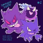black_eyes character_name commentary creature english_commentary english_text fangs floating full_body gastly gen_1_pokemon gengar ghost haunter highres inktober looking_at_viewer no_humans number one_eye_closed pokemon pokemon_(creature) pokemon_number purple_background simple_background tonestarr tongue tongue_out