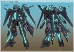 clenched_hand concept_art from_behind gradient highres joints lights looking_down mecha open_hand robot_joints super_robot_wars_t tenjin_hidetaka thrusters tyranado_rex visor