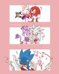 +_+ 3boys 3girls amy_rose animal_ears aqua_eyes bare_shoulders bat_ears bat_wings black_eyes blank_eyes blaze_the_cat blush bodysuit boots border box cat_ears cat_tail clenched_teeth closed_eyes coat constricted_pupils crossed_arms crossed_legs dated dress eating elbow_gloves embarrassed english_commentary english_text engrish_commentary eye_contact eyeshadow flat_chest food furry gloves green_footwear grin hair_tie half-closed_eyes hand_up happy heart highres holding jpeg_artifacts knee_boots knuckles_the_echidna kohane01 leg_up lipstick long_sleeves looking_at_another makeup motion_lines mouth_hold multiple_boys multiple_girls no_humans open_mouth outside_border pants pink_border pink_hair pink_lipstick pocky pocky_day purple_coat purple_hair red_dress red_footwear redhead rouge_the_bat running shoes short_hair silver_the_hedgehog simple_background sitting sleeveless sleeveless_dress smile smoke sonic sonic_the_hedgehog surprised tail teeth tied_hair topknot translation_request white_background white_footwear white_gloves white_pants wings yandere yellow_eyes