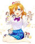6+girls ayase_eli barefoot chibi everyone giantess heru_(totoben) highres hoshizora_rin koizumi_hanayo kousaka_honoka kunikida_hanamaru kurosawa_dia kurosawa_ruby love_live! love_live!_school_idol_project love_live!_sunshine!! matsuura_kanan minami_kotori multiple_girls nishikino_maki ohara_mari one_eye_closed otonokizaka_school_uniform sakurauchi_riko school_uniform sonoda_umi star starry_background takami_chika toujou_nozomi tsushima_yoshiko uranohoshi_school_uniform watanabe_you yazawa_nico