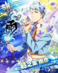 blue_eyes blue_hair character_name idolmaster idolmaster_side-m jacket kuzunoha_amehiko short_hair wink