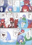 animal_ears black_shirt blue_bow blue_hair bow brooch brown_hair cloak cup disembodied_head dress drill_hair drill_locks eye_beam failure frilled_kimono frills frozen frozen_lake furry grass_root_youkai_network green_kimono hair_bow head_fins ice imaizumi_kagerou imaizumi_kagerou_(wolf) japanese_clothes jewelry kimono lake long_hair long_sleeves mermaid miniskirt monster_girl red_cloak red_eyes red_skirt redhead sekibanki shirt short_hair skirt snow tail tamahana teacup touhou translation_request wakasagihime werewolf white_dress wide_sleeves winter wolf_ears wolf_tail