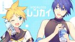 2boys aqua_eyes armband bare_shoulders black_collar black_sleeves blonde_hair blue_eyes blue_hair blue_nails bottle character_name collar commentary_request copyright_name detached_sleeves fortissimo headset holding holding_bottle kagamine_len kagamine_len_(vocaloid4) kaito light_blush looking_at_another male_focus multiple_boys nail_polish one_eye_closed open_mouth sailor_collar school_uniform shirt short_ponytail short_sleeves sinaooo sleeveless sleeveless_turtleneck smile spiky_hair translated turtleneck upper_body v4x vocaloid white_shirt