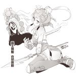 1girl chinese_text dated ejami graphite_(medium) league_of_legends looking_at_viewer monochrome signature simple_background traditional_media translation_request white_background