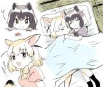 2girls animal_ears black_hair black_neckwear blonde_hair blue_hair blue_sweater blush bow bowtie candy closed_eyes commentary_request common_raccoon_(kemono_friends) extra_ears eyebrows_visible_through_hair fennec_(kemono_friends) food fox_ears fox_girl fox_tail fur_collar futon grey_hair hair_between_eyes highres hug kemono_friends multicolored_hair multiple_girls multiple_views pink_sweater puffy_short_sleeves puffy_sleeves raccoon_ears raccoon_girl short_hair short_sleeves sleeping smile suicchonsuisui sweater tail white_hair yellow_neckwear