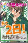 1boy absurdres blush brown_hair green_eyes highres kono_subarashii_sekai_ni_shukufuku_wo! mishima_kurone official_art satou_kazuma short_hair solo