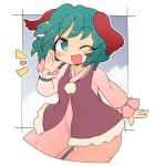 1girl animal_ears blush cowboy_shot cropped_legs dress fang green_eyes green_hair hand_up ini_(inunabe00) kasodani_kyouko long_sleeves looking_at_viewer one_eye_closed open_mouth pink_dress pom_pom_(clothes) smile solo touhou