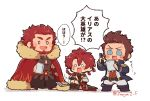 alexander_(fate/grand_order) armor bangs beard blue_eyes blush braid brown_hair cape chibi facial_hair fate/grand_order fate/zero fate_(series) hair_between_eyes jewelry leather long_hair looking_at_viewer male_focus multiple_boys napoleon_bonaparte_(fate/grand_order) open_clothes open_mouth red_eyes redhead rider_(fate/zero) simple_background single_braid smile znononz_f