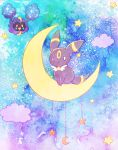 character_request clouds commentary_request crescent_moon gen_2_pokemon kemoribon moon pokemon sitting_on_moon star tail umbreon wings