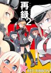 6+girls :d ahenn bare_shoulders bismarck_(kantai_collection) black_dress black_headwear black_legwear black_sailor_collar black_skirt blonde_hair blue_eyes blush breasts brown_eyes capelet clothes_writing dress eyebrows_visible_through_hair flower garrison_cap gloves graf_zeppelin_(kantai_collection) grey_headwear hair_between_eyes hair_flower hair_ornament hat highres kantai_collection large_breasts long_hair long_sleeves low_twintails military military_uniform multiple_girls open_mouth peaked_cap pink_flower pleated_skirt prinz_eugen_(kantai_collection) redhead ro-500_(kantai_collection) sailor_collar sailor_dress sailor_hat short_hair sidelocks skirt smile thigh-highs twintails u-511_(kantai_collection) uniform violet_eyes white_gloves z1_leberecht_maass_(kantai_collection) z3_max_schultz_(kantai_collection)