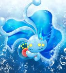 blue_theme bubble closed_eyes closed_mouth crown egg gen_4_pokemon happy holding_egg maiko_(mimi) manaphy manaphy_egg mythical_pokemon pokemon pokemon_egg smile underwater water