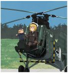 2girls aircraft aircraft_request alternate_costume black_footwear black_jacket black_legwear blonde_hair blue_skirt blue_sky boots commentary_request day fairy_(kantai_collection) glasses green_eyes hat helicopter i-8_(kantai_collection) jacket kantai_collection kitsuneno_denpachi low_twintails minigirl multiple_girls outdoors pantyhose parted_lips peaked_cap sailor_hat sitting skirt sky twintails white_headwear