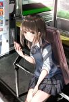 1girl absurdres bangs between_legs blue_sweater_vest blush bow bowtie brown_eyes brown_hair cellphone commentary_request cropped_legs earphones earphones eyebrows_visible_through_hair ground_vehicle hand_between_legs highres holding holding_phone instrument_case looking_at_viewer medium_hair miniskirt original phone plaid plaid_neckwear plaid_skirt school_uniform shirt sidelocks signature sitting sitting_on_railing skirt sleeves_past_elbows sleeves_rolled_up smartphone smile solo soragane_(banisinngurei) sweater_vest train train_station train_station_platform uniform vending_machine white_shirt