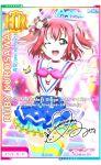 blush character_name dress green_eyes kurosawa_ruby love_live!_school_idol_festival_all_stars pink_hair short_hair smile wink