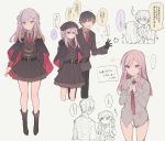 1boy 1girl :d ahoge black_gloves boots cape closed_mouth collared_shirt concept_art directional_arrow double-breasted epaulettes expressionless frilled_skirt frills gloves grey_footwear grey_jacket grey_shirt grey_skirt hair_ornament hairclip hand_up highres ikeuchi_tanuma jacket jitome long_sleeves looking_at_viewer military military_uniform multicolored_hair necktie open_mouth original pink_hair pleated_skirt purple_hair red_cape red_neckwear shirt simple_background skirt smile streaked_hair translation_request uniform white_background wing_collar