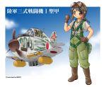 ebifly goggles kawasaki_ki-61_hien military original parachute pilot world_war_ii