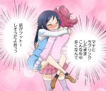 2girls aida_mana blue_hair blush carrying closed_eyes couple dokidoki!_precure get_chu_(sugi_emiko) half_updo hishikawa_rikka hug leg_lock long_hair multiple_girls oro_(zetsubou_girl) parody pink_background pink_hair precure short_hair thigh-highs translated yuri