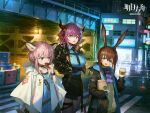3girls :d :o amiya_(arknights) animal_ears arknights bag blue_eyes breasts brown_hair bunny_girl cloak coffee_cup cow_ears cow_girl crosswalk cup disposable_cup doughnut eating food fox_ears fox_girl fox_tail highres hood hood_down hooded_cloak hooded_jacket horns jacket large_breasts leather leather_jacket light_brown_hair long_hair multiple_girls necktie neon_lights night open_mouth orange_eyes paper_bag purple_hair rabbit_ears road shirt sho_(sho_lwlw) short_hair sideroca_(arknights) smile sussurro_(arknights) tail traffic_cone translation_request