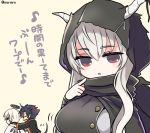 1girl 2boys :d :o arknights bangs beige_background black_cape black_jacket blue_hair breasts cape closed_eyes executor_(arknights) eyebrows_visible_through_hair fang flamebringer_(arknights) grey_hair hair_between_eyes halo hand_up hood hood_up horns horns_through_headwear index_finger_raised jacket large_breasts long_hair looking_at_viewer marshmallow_mille multiple_boys open_mouth parted_lips pointy_ears profile red_eyes shining_(arknights) sideways_mouth simple_background smile tail translation_request twitter_username white_cape