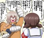 /\/\/\ 0_0 2girls afterimage alternate_costume animal_costume arm_up armband bandages bandaid bangs bear_costume blouse blue_eyes boko_(girls_und_panzer) boko_(girls_und_panzer)_(cosplay) brown_hair camera cosplay flying_sweatdrops frown girls_und_panzer highres holding holding_camera itsumi_erika long_sleeves looking_at_another low_twintails medium_hair motion_blur motion_lines multiple_girls omachi_(slabco) ooarai_school_uniform open_mouth ou_taiga school_uniform serafuku short_hair short_twintails silver_hair standing sweat taking_picture translated twintails white_blouse