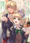 2girls absurdres bangs blonde_hair blunt_bangs bow bowtie cardigan commentary_request earrings eating eyeball_hair_ornament eyebrows_visible_through_hair fake_nails food food_on_face gyaru hair_bow hair_ornament hair_over_one_eye hairclip hamburger highres holding holding_food indoors jacket jewelry long_hair multicolored multicolored_nails multiple_girls open_mouth original plaid plaid_skirt pointing polka_dot polka_dot_bow school_uniform shashaki side_ponytail sidelocks skirt striped striped_neckwear sweatdrop translation_request