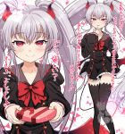 1girl absurdres ass_visible_through_thighs bangs black_legwear black_panties blush bow bowtie closed_mouth demon_horns demon_tail demon_wings eyebrows_visible_through_hair gift gradient_horns grim_aloe highres holding holding_gift honami_(yths4221) horns long_hair long_sleeves looking_at_viewer low_wings multiple_views panties pantyshot quiz_magic_academy red_bow red_eyes sidelocks silver_hair smile standing tail thigh-highs translation_request twintails underwear very_long_hair wings
