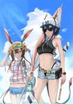2girls alternate_hairstyle amiya_(arknights) animal_ears arknights bangs bare_arms bare_shoulders baseball_cap beach_umbrella bikini black_bikini blue_eyes blue_hair blue_shorts blue_sky brown_hair ch'en_(arknights) clouds commentary_request cowboy_shot crop_top day detached_sleeves dragon_horns dragon_tail ears_through_headwear flower folded_ponytail food hair_between_eyes hat hat_flower highleg highleg_bikini holding holding_food holding_umbrella horns horns_through_headwear jewelry lens_flare light_rays long_hair looking_at_viewer multiple_girls navel neck_ring pouch puffy_short_sleeves puffy_sleeves rabbit_ears rokon short_shorts short_sleeves shorts sky smile standing stomach sun_hat sunglasses swimsuit tail thighlet thighs umbrella very_long_hair watch watch