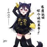 1girl ahoge animal_ears animal_print black_hair black_legwear black_shirt blush breasts cat_print commentary_request dated ejami ekko_(ejami) feet_out_of_frame fox_ears fox_girl fox_tail gloves hair_between_eyes long_hair long_sleeves looking_at_viewer mask meme mole mole_on_thigh original panties red_eyes shirt signature simple_background small_breasts smile solo tail thigh-highs translation_request underwear white_background yellow_gloves yellow_panties