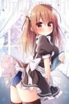 1girl apron ass bangs black_ribbon blue_swimsuit blush bow breasts brown_dress brown_hair brown_legwear closed_mouth commentary_request curtains dress eyebrows_visible_through_hair frilled_apron frilled_dress frills hair_between_eyes hair_ribbon hanamiya_natsuka holding holding_tray indoors long_hair looking_at_viewer looking_to_the_side maid maid_headdress medium_breasts one-piece_swimsuit original puffy_short_sleeves puffy_sleeves red_eyes ribbon short_sleeves smile solo standing star swimsuit swimsuit_under_clothes thigh-highs tray two_side_up very_long_hair white_apron white_bow window wrist_cuffs