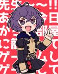 1girl bernadetta_von_varley bike_shorts do_m_kaeru fire_emblem fire_emblem:_three_houses garreg_mach_monastery_uniform grey_eyes holding hood hood_down long_sleeves nintendo_switch open_mouth purple_hair short_hair solo uniform