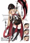 1girl aiguillette azur_lane bismarck_(azur_lane) black_legwear blonde_hair blue_eyes cape fur-trimmed_cape fur_trim hat iron_blood_(emblem) iron_cross long_hair military military_hat military_uniform mutou_(94753939) peaked_cap solo thigh-highs uniform younger