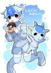 1boy animal_ears blue_hair doubutsu_no_mori doughnut food furry goat goat_ears goat_horns goat_tail highres open_mouth personification r_grey rem_(doubutsu_no_mori) solo white_background
