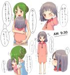 2girls absurdres alternate_costume alternate_hairstyle barefoot blue_hair blush brown_eyes child_carry commentary_request drawstring drooling fur-trimmed_sleeves fur_trim green_hair hair_bun highres holding_person kochiya_sanae long_sleeves looking_at_viewer looking_to_the_side multiple_girls multiple_views nightshirt one_eye_closed profile red_eyes rubbing_eyes short_hair sidelocks simple_background standing tatuhiro touhou translation_request white_background yasaka_kanako younger