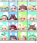 >_< 6+girls :d ;) absurdres ahoge amiya_(arknights) animal_ear_fluff animal_ears arknights azur_lane bangs beret black_bow black_hair blonde_hair blue_bow blue_eyes blue_hair blush bow brown_eyes brown_hair charlotta_fenia chibi closed_eyes closed_mouth commentary_request copyright_name copyright_request crown disgaea earmuffs ears_through_headwear eyebrows_visible_through_hair facial_mark flying_sweatdrops granblue_fantasy green_eyes green_hair grey_eyes hair_between_eyes hair_bobbles hair_ornament hand_up hands_up harvin hat heart high_ponytail highres holding holding_spoon i-8_(kantai_collection) idolmaster idolmaster_cinderella_girls jacqueline_(show_by_rock!!) kantai_collection kurukurumagical light_brown_hair makai_senki_disgaea_5 minazuki_(azur_lane) mini_crown multicolored_hair multiple_girls one_eye_closed open_mouth ponytail rabbit_ears red_headwear school_hat shell_hair_ornament short_eyebrows show_by_rock!! silver_hair smile sparkle spoon striped striped_bow thick_eyebrows tilted_headwear translation_request turtle_shell two-tone_hair usalia_(disgaea) v-shaped_eyebrows violet_eyes white_headwear xd yellow_headwear yusa_kozue