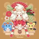 3others alcremie alcremie_(mint_cream) alcremie_(other_sweet) animal baby_pokemon black_eyes brown_background closed_mouth clothed_pokemon commentary cream creature creatures_(company) dated floral_background flower food fruit full_body game_freak gen_2_pokemon gen_8_pokemon happy_new_year japanese_clothes looking_at_viewer mammal marill matchaneko mouse new_year nintendo no_humans olm_digital orange orange_eyes pichu pokemon pokemon_(creature) signature simple_background smile symbol_commentary year_of_the_mouse year_of_the_rat