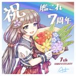 1girl acea4 anniversary border bouquet brown_hair eyebrows_visible_through_hair flower gloves hair_flower hair_ornament hip_vent holding holding_bouquet kantai_collection long_hair low_twintails mikura_(kantai_collection) official_art open_mouth panties rainbow red_skirt sailor_collar school_uniform serafuku signature skirt solo twintails underwear upper_body white_border white_gloves white_panties