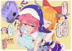 2girls :d animal_hat bangs bare_shoulders belt black_belt blonde_hair blue_headwear blue_shirt blunt_bangs blush border bow breast_grab breasts chibi chibi_inset closed_eyes commentary_request grabbing grabbing_from_behind green_eyes hair_bow hands_up hat horns ibuki_suika large_breasts multiple_girls okunoda_miyoi oni oni_horns open_mouth outline outside_border pink_hair purple_skirt puuakachan red_bow shirt short_hair simple_background skirt sleeveless sleeveless_shirt smile touhou translation_request upper_body whale_hat white_border white_outline white_shirt yellow_background yuri